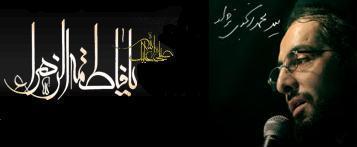 کانون رهپویان وصال شیراز - به روز رسانی :  1:50 ع 86/11/26